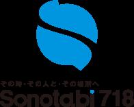 熊本の旅行代理店 その旅 -sonotabi-